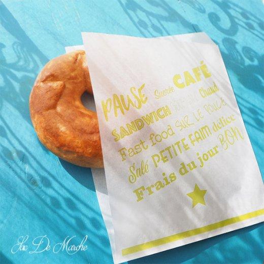 マルシェ袋 フランス 海外市場の紙袋(Pause sucrée CAFÉ M グリーン)5枚セット【画像4】