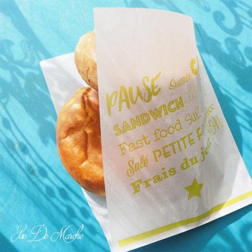 マルシェ袋 フランス 海外市場の紙袋(Pause sucrée CAFÉ M グリーン)5枚セット【画像5】