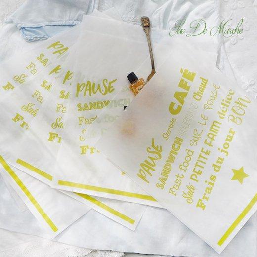 マルシェ袋 フランス 海外市場の紙袋(Pause sucrée CAFÉ M グリーン)5枚セット【画像6】