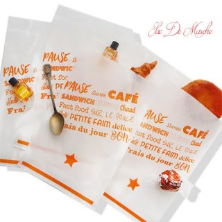 マルシェ袋 フランス 海外市場の紙袋(Pause sucrée CAFÉ M オレンジ)5枚セット