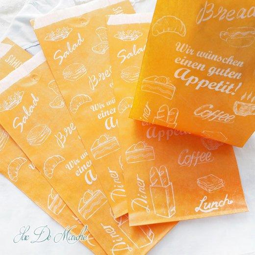 マルシェ袋 ドイツ 海外市場の紙袋(アペティ! オレンジ)5枚セット【画像5】