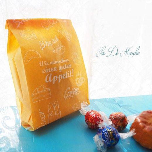 マルシェ袋 ドイツ 海外市場の紙袋(アペティ! オレンジ)5枚セット【画像6】