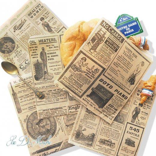 マルシェ袋 ドイツ 海外市場の紙袋(クラシック 新聞柄)5枚セット