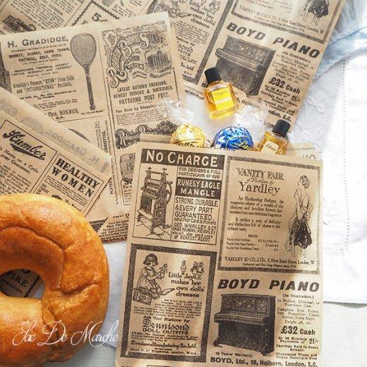 マルシェ袋 ドイツ 海外市場の紙袋(クラシック 新聞柄)5枚セット【画像6】