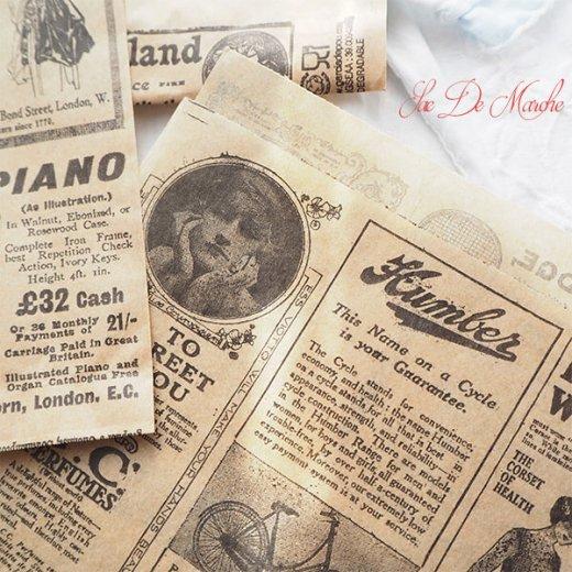 マルシェ袋 ドイツ 海外市場の紙袋(クラシック 新聞柄)5枚セット【画像7】