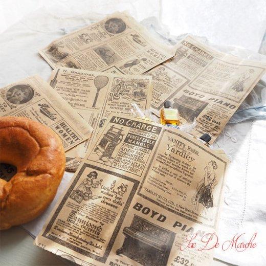 マルシェ袋 ドイツ 海外市場の紙袋(クラシック 新聞柄)5枚セット【画像10】