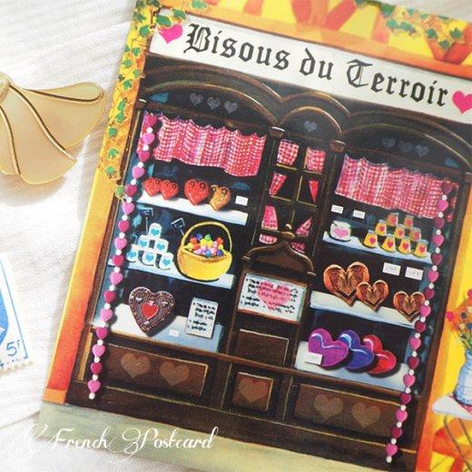 フランス ポストカード パリのお店シリーズ(Bisous du Terroir)【画像2】