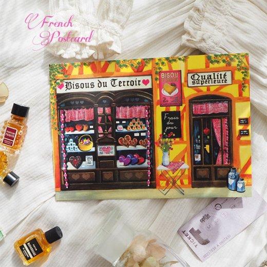 フランス ポストカード パリのお店シリーズ(Bisous du Terroir)【画像6】