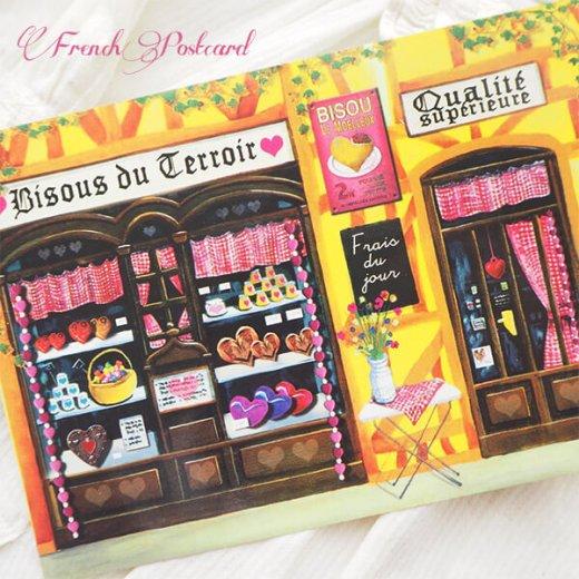 フランス ポストカード パリのお店シリーズ(Bisous du Terroir)【画像7】