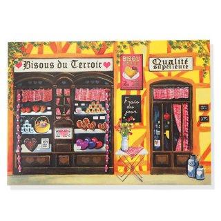 フランス ポストカード パリのお店シリーズ(Bisous du Terroir)