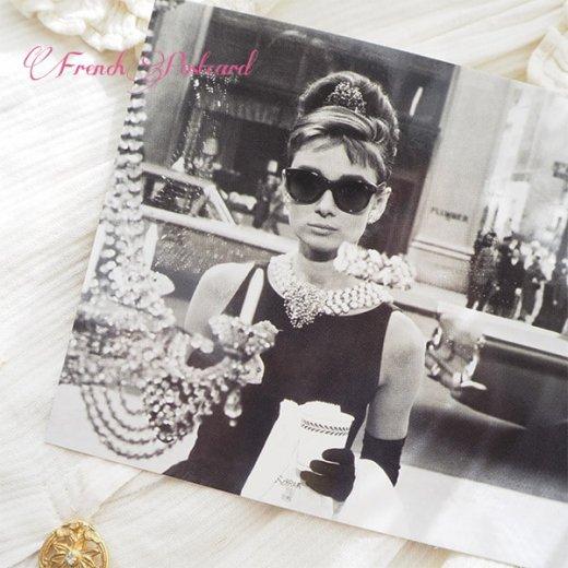フレンチ ポストカード オードリー・ヘップバーン ティファニーで朝食を D (Audrey Hepburn)【画像6】