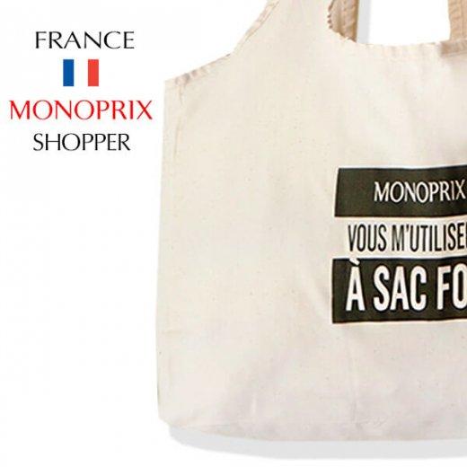 【フランス直輸入!】 MONOPRIX モノプリ エコバッグ【オーガニック コットン 100% BIOコットン 】【画像2】