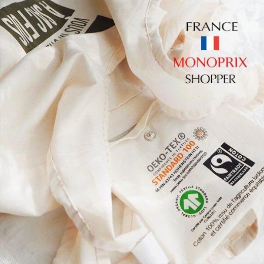 【フランス直輸入!】 MONOPRIX モノプリ エコバッグ【オーガニック コットン 100% BIOコットン 】【画像6】