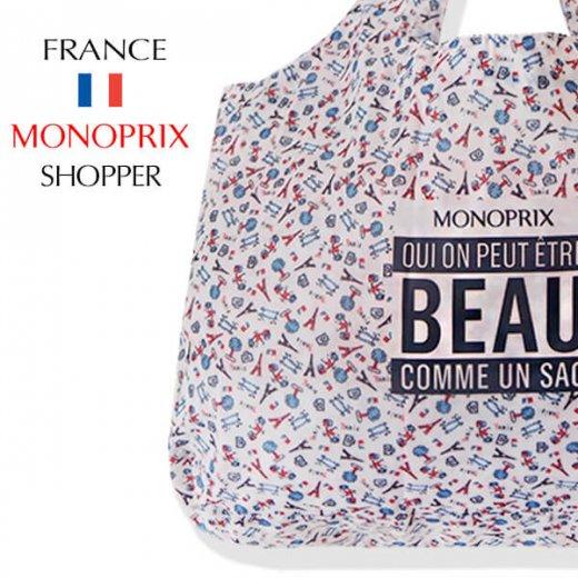 【フランス直輸入!】 MONOPRIX モノプリ エコバッグ【パリ・エッフェル塔 フランス国旗】 【画像2】