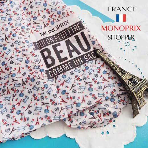 【フランス直輸入!】 MONOPRIX モノプリ エコバッグ【パリ・エッフェル塔 フランス国旗】 【画像3】