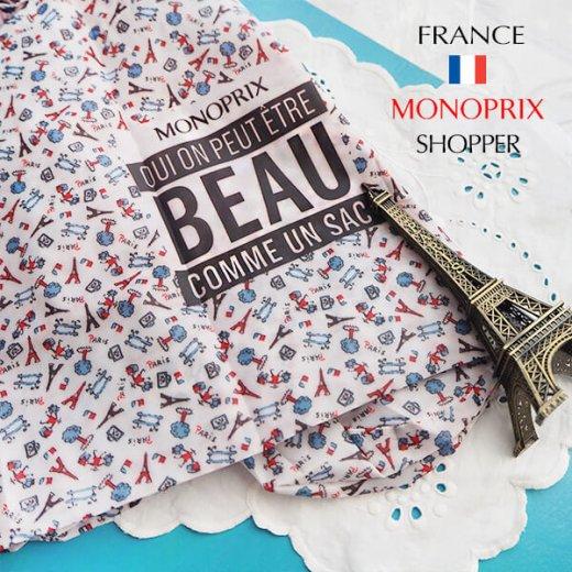 フランス MONOPRIX エコバッグ エッフェル塔 パリ