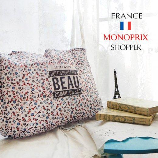 【フランス直輸入!】 MONOPRIX モノプリ エコバッグ【パリ・エッフェル塔 フランス国旗】 【画像7】
