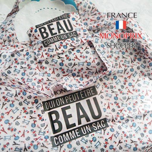 【フランス直輸入!】 MONOPRIX モノプリ エコバッグ【パリ・エッフェル塔 フランス国旗】 【画像10】