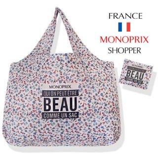 【フランス直輸入!】 MONOPRIX モノプリ エコバッグ【パリ・エッフェル塔 フランス国旗】