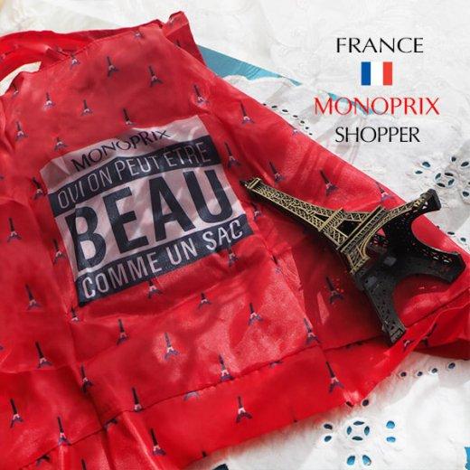 【フランス直輸入!】 MONOPRIX モノプリ エコバッグ【レッド パリ・エッフェル塔】 【画像2】