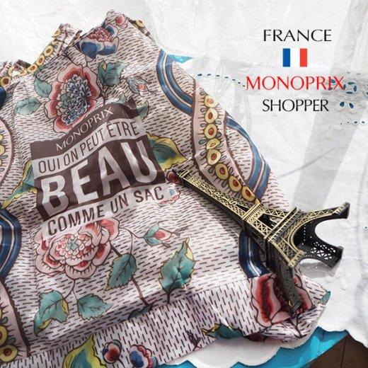 【フランス直輸入!】 MONOPRIX モノプリ エコバッグ【アントワネット・ポワソン コラボ 花柄】 【画像2】