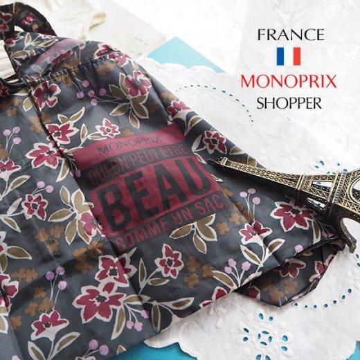 【フランス直輸入!】 MONOPRIX モノプリ エコバッグ【フラワーモチーフ ダーク グリーン】 【画像2】