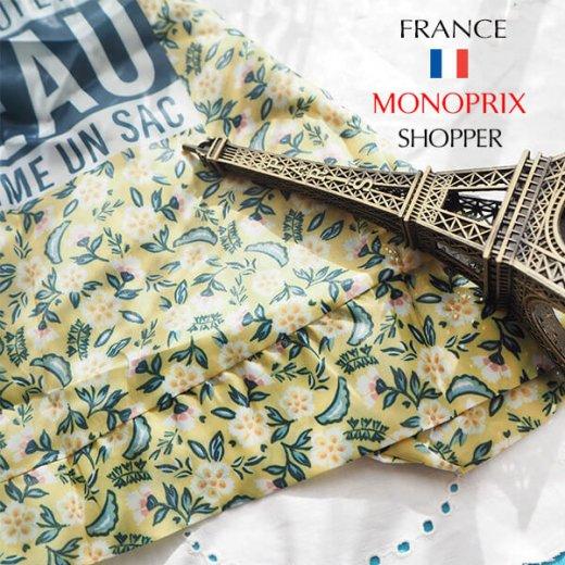 【フランス直輸入!】 MONOPRIX モノプリ エコバッグ【フラワーモチーフ イエロー グリーン】 【画像7】
