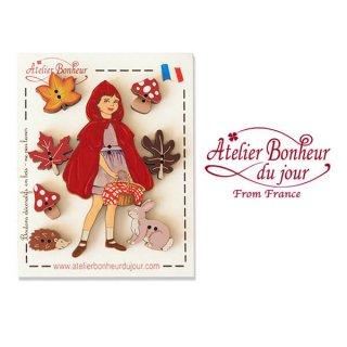 【お得なボタンセット】フランス輸入ボタン アトリエ・ボヌール・ドゥ・ジュール(赤ずきん うさぎ きのこ ハリネズミ 紅葉)