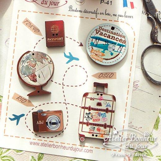 【お得なボタンセット】フランス輸入ボタン アトリエ・ボヌール・ドゥ・ジュール(旅行 パスポート カメラ 地球儀 カート)【画像3】