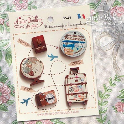 【お得なボタンセット】フランス輸入ボタン アトリエ・ボヌール・ドゥ・ジュール(旅行 パスポート カメラ 地球儀 カート)【画像5】