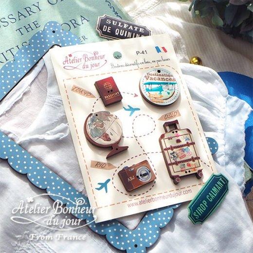 【お得なボタンセット】フランス輸入ボタン アトリエ・ボヌール・ドゥ・ジュール(旅行 パスポート カメラ 地球儀 カート)【画像6】