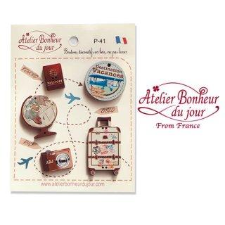 【お得なボタンセット】フランス輸入ボタン アトリエ・ボヌール・ドゥ・ジュール(旅行 パスポート カメラ 地球儀 カート)