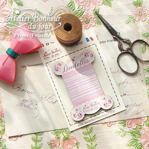 【糸巻き】フランス輸入ボタン アトリエ・ボヌール・ドゥ・ジュール【ピンク 糸巻き バラ Dentelles】【画像2】