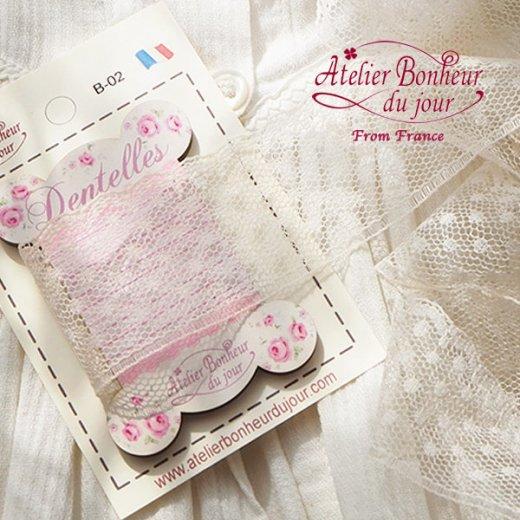 【糸巻き】フランス輸入ボタン アトリエ・ボヌール・ドゥ・ジュール【ピンク 糸巻き バラ Dentelles】【画像7】