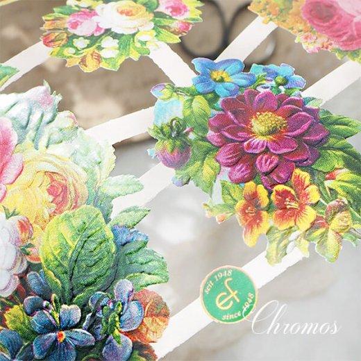 ドイツ クロモス【M】<クラシック バラ すみれ 忘れな草 すずらん 花束  >【画像6】