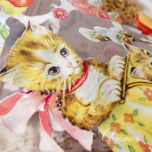 ドイツ クロモス【M】<猫 子猫 結婚 出産 お祝い Mein Liebling> 【画像3】