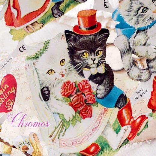 ドイツ クロモス【M】<猫 子猫 結婚 出産 お祝い Mein Liebling> 【画像4】