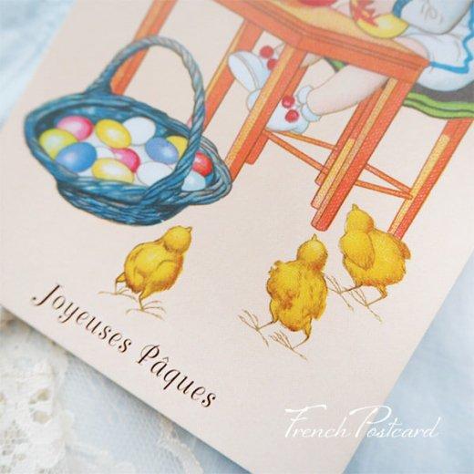 フランス イースター 復活祭 ポストカード (女の子 ひよこ カラフルエッグ)【画像3】