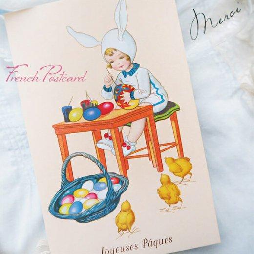 フランス イースター 復活祭 ポストカード (女の子 ひよこ カラフルエッグ)【画像4】