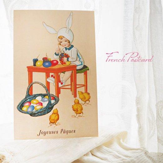 フランス イースター 復活祭 ポストカード (女の子 ひよこ カラフルエッグ)【画像5】