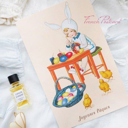 フランス イースター 復活祭 ポストカード (女の子 ひよこ カラフルエッグ)【画像7】
