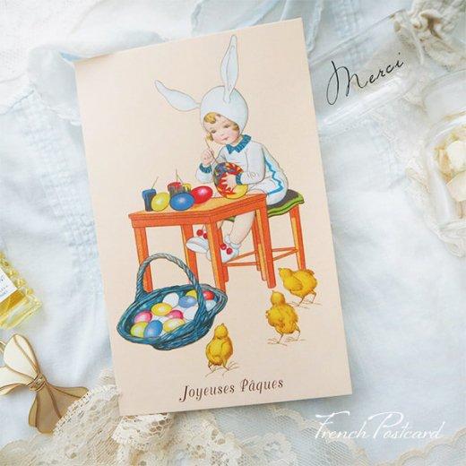 フランス イースター 復活祭 ポストカード (女の子 ひよこ カラフルエッグ)【画像8】