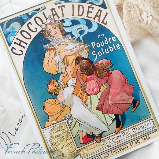 フレンチポストカード アルフォンス・ミュシャ(1897年  ショコラ・イデアルChocolat Idéal)【画像2】