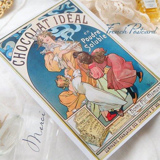フレンチポストカード アルフォンス・ミュシャ(1897年  ショコラ・イデアルChocolat Idéal)【画像4】