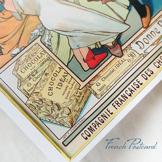 フレンチポストカード アルフォンス・ミュシャ(1897年  ショコラ・イデアルChocolat Idéal)【画像5】