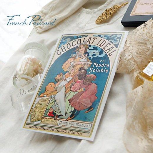 フレンチポストカード アルフォンス・ミュシャ(1897年  ショコラ・イデアルChocolat Idéal)【画像6】