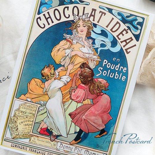 フレンチポストカード アルフォンス・ミュシャ(1897年  ショコラ・イデアルChocolat Idéal)【画像8】