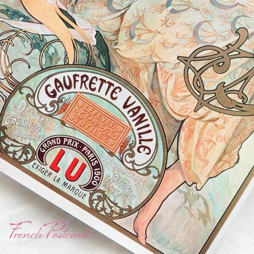 フレンチポストカード アルフォンス・ミュシャ(1896年  LU ビスケット 広告画Lefèvre-Utile )【画像7】