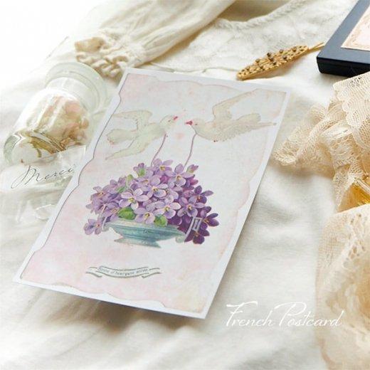 フランス ポストカード スミレ(幸運を呼ぶ  平和の象徴 白い鳩 )【画像2】
