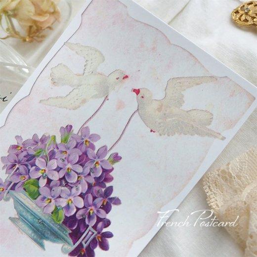 フランス ポストカード スミレ(幸運を呼ぶ  平和の象徴 白い鳩 )【画像3】